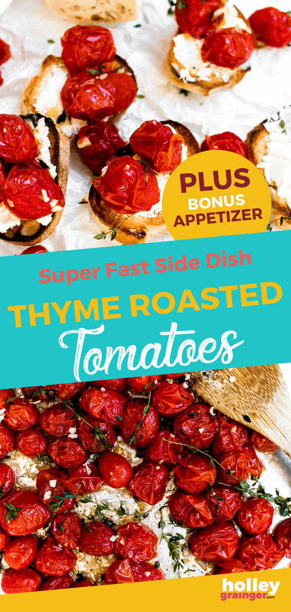 Thyme Roasted Tomatoes